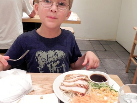 Yum! Grilled Chicken Noodle at Wagamama
