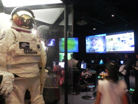 SpaceLink room at the Maryland Science Center