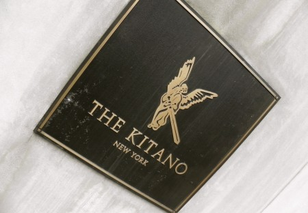 The Kitano Hotel has an angel with a sword for its logo - it's meant to symbolize protection for its guests