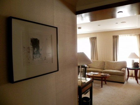 The entry to the junior executive suite feels like you're going into a peaceful hideaway